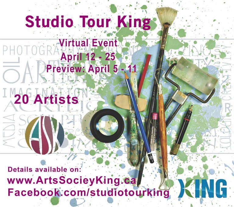 Studio Tour King